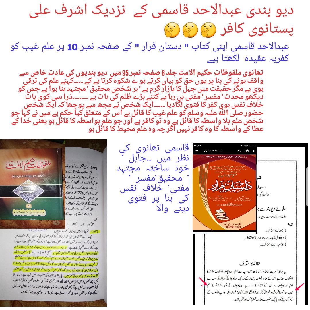 textgram_1518947761.png