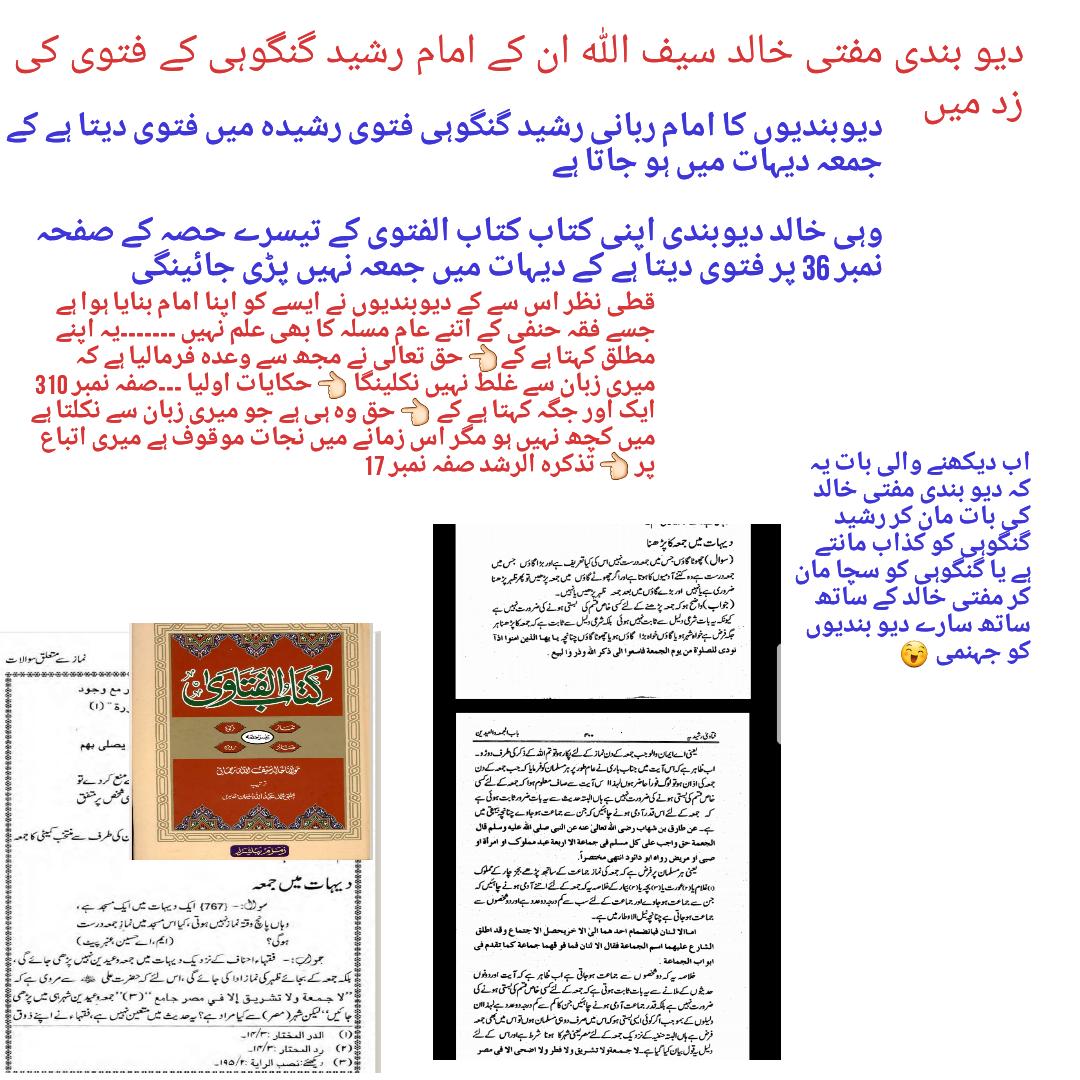 textgram_1522441697.png