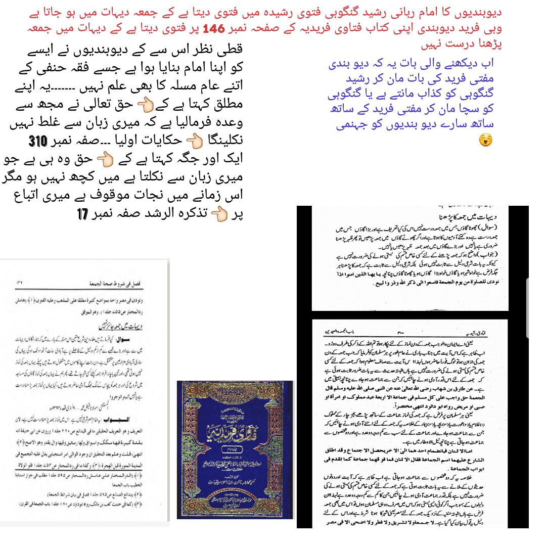 textgram_1522442551.png