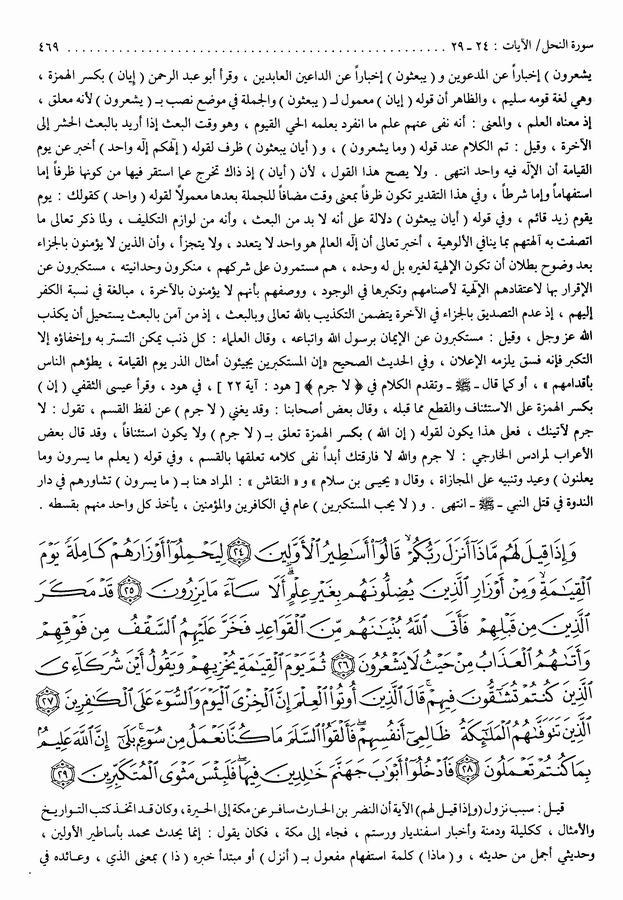 behre muheet 4.jpg