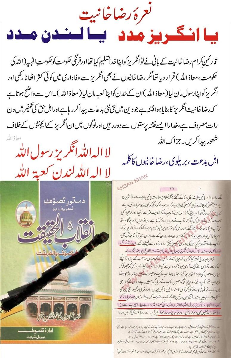 Barelvi Kalmah  Angreez Rasool Allah and London Kaba tullah (maazAllah).jpg