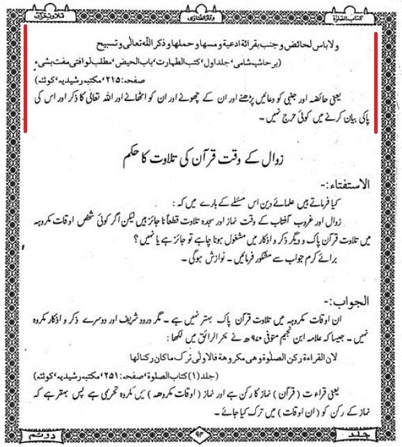 waqar2.jpg