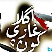 Syed Adeel Kazmi