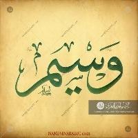 waseemazhari774