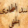 اسد الطحاوی