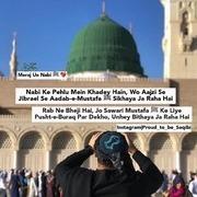 Nayyar Qadri