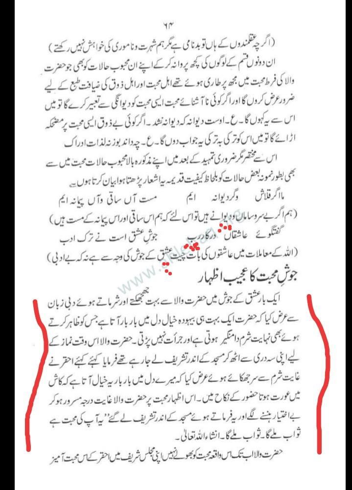 Ashraful Sawaneh.jpg
