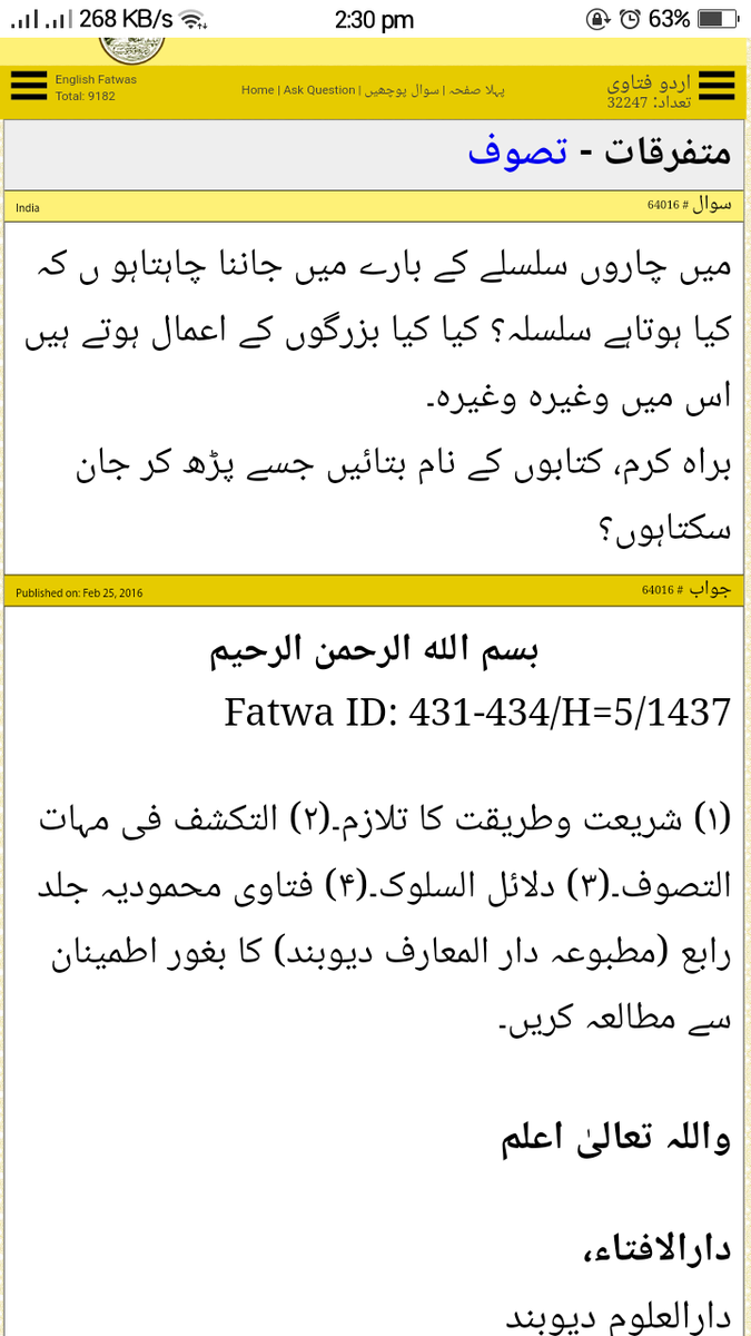 Screenshot_2020-03-05-14-30-59-86.png