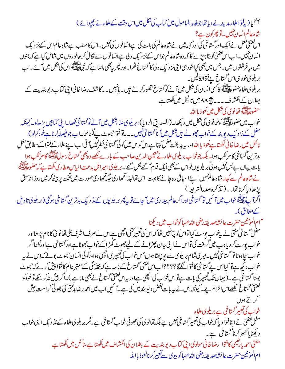 khawab_page-0002.jpg