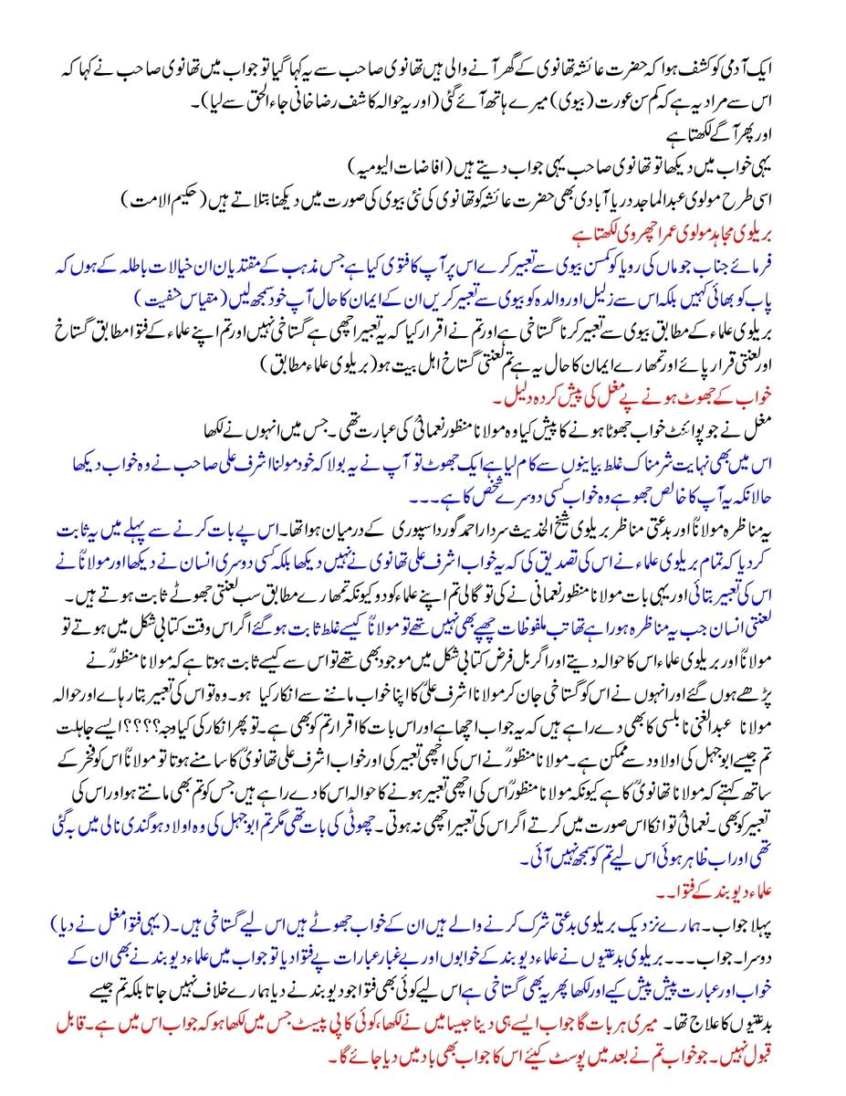khawab_page-0003.jpg