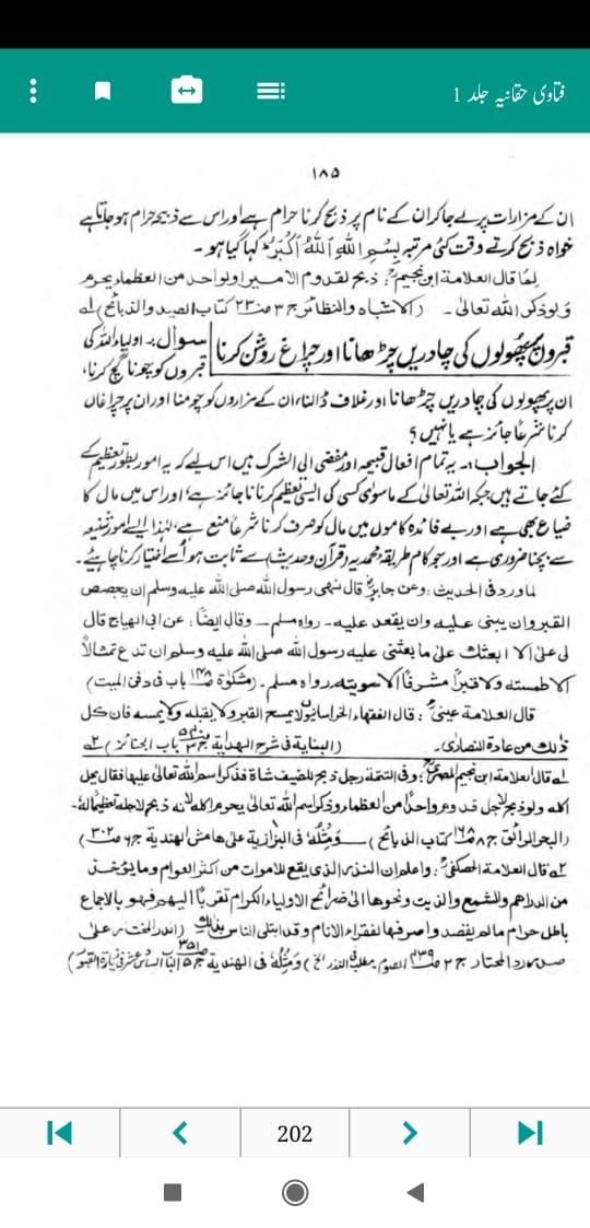 Fatawa Haqaniya jild 1.jpg