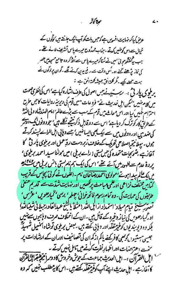 225871192-Mauj-e-Kausar-Sheikh-Muhammad-Ikram_3.jpg