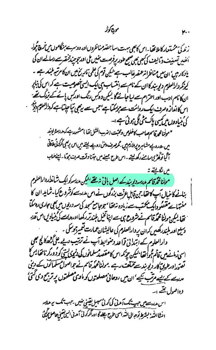 225871192-Mauj-e-Kausar-Sheikh-Muhammad-Ikram_6.jpg