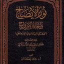 Muhammad Arif Zia