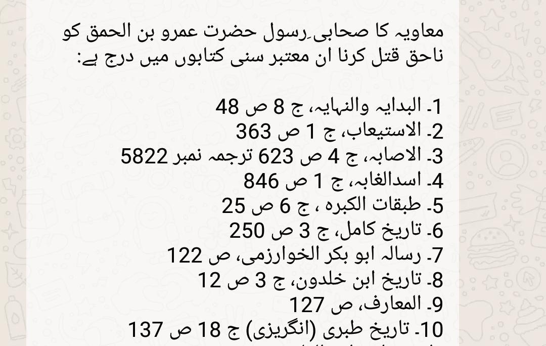 Screenshot_2020-09-20-01-36-11-1-2.png