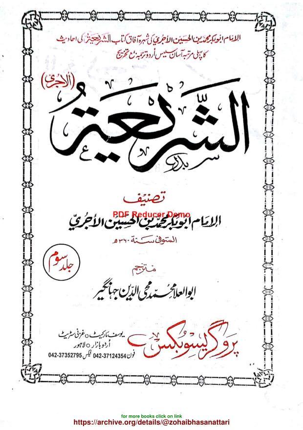 1284143549_AlShariyah_1313.jpg.87441d4e55b65f681408f0c5b813ab04.jpg