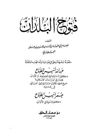 cover.jpg.3215642e8252075f7eff5ad597f76360.jpg