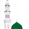Muslima